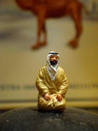 Visionary Art, Mars Tokyo, The Arab, outsider